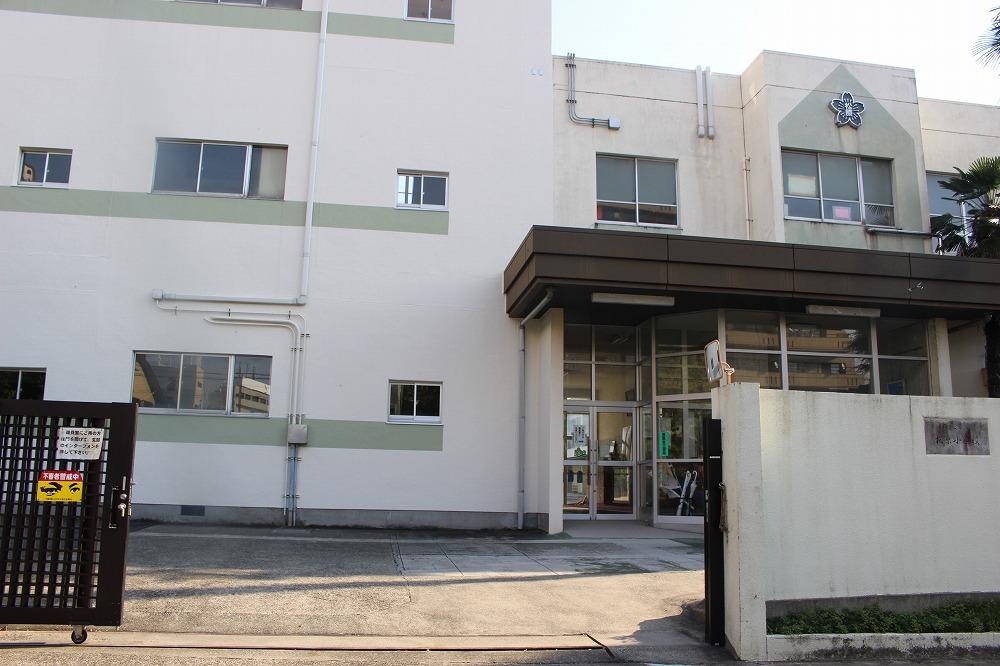 松原小学校徒歩3分(210m)