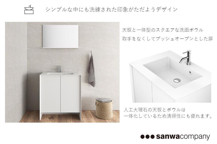 シンプルな中にも洗練された印象がただようデザインの洗面化粧台を取付予定(3/27設置)